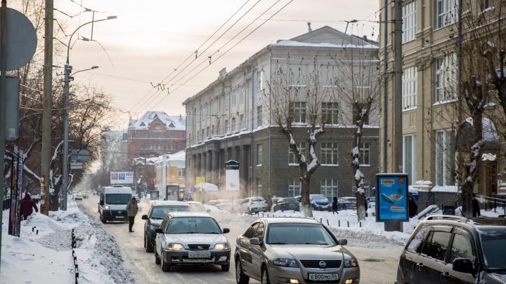 «Самая яркая волна холода»: в Новосибирскую область идут морозы до -28 градусов
