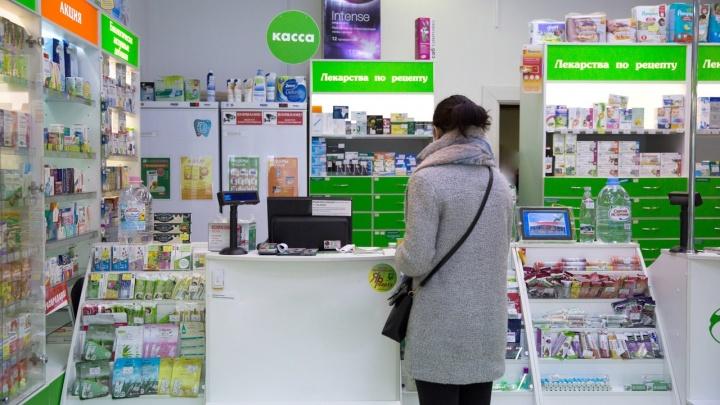 «Перестаньте клянчить»: 4 вещи, которыми покупатели в аптеках выводят фармацевтов из себя