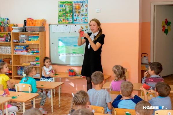 На строительство детских садов в регионе выделили 1 миллиард 85 миллионов рублей