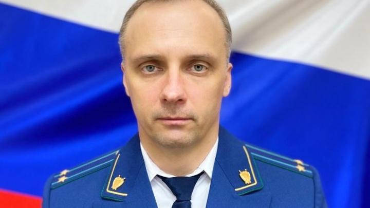 Прокуратуру Красноярского района возглавил криминалист из Самары