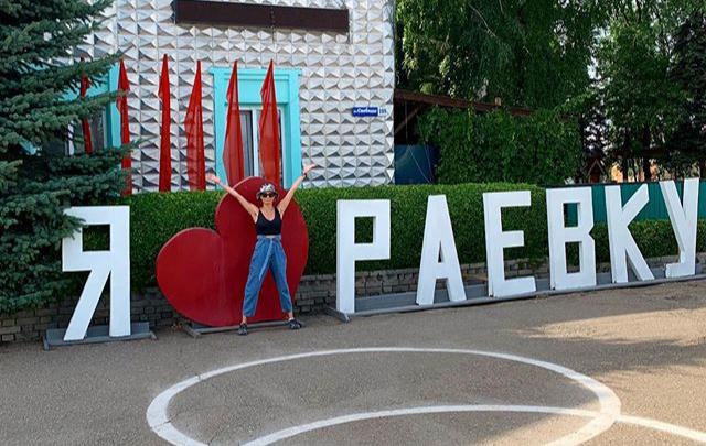 Спортсменка Ляйсан Утяшева приехала отдыхать в башкирскую глубинку