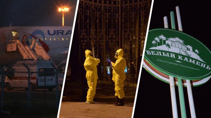 В Екатеринбурге встретили самолёт с туристами из Турции. Показываем, как это было