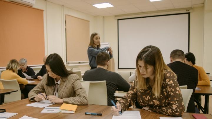Сентябрь в Тюмени начнется с курсов ораторского мастерства
