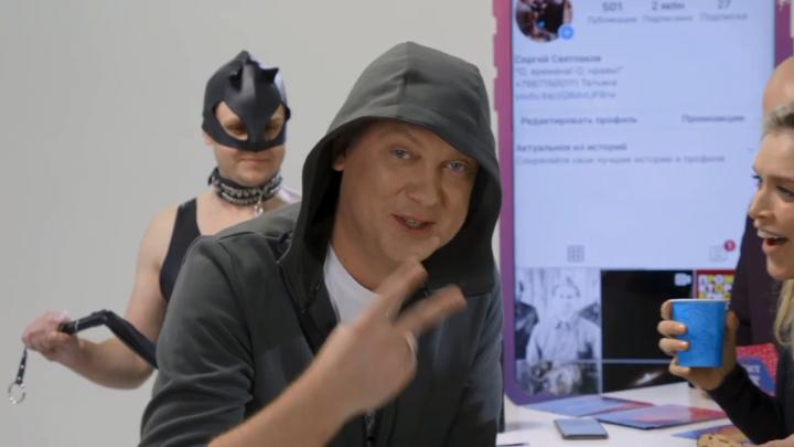 Сергей Светлаков на популярном youtube-шоу ползал среди мышеловок и позволил отхлестать себя плеткой