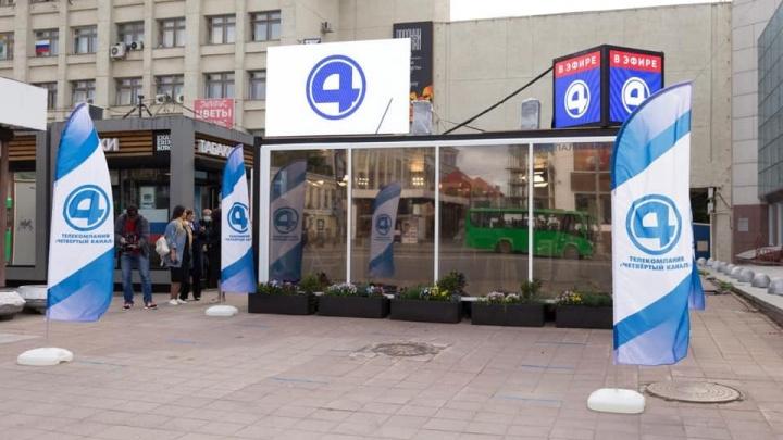 «Четвертый канал» начал выходить в эфир из уличного павильона у Театра эстрады