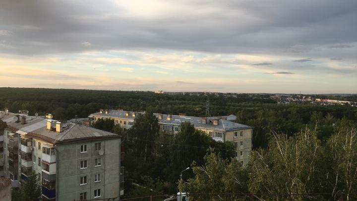 Суд обязал фонд капремонта отремонтировать пятиэтажку на Партизанской