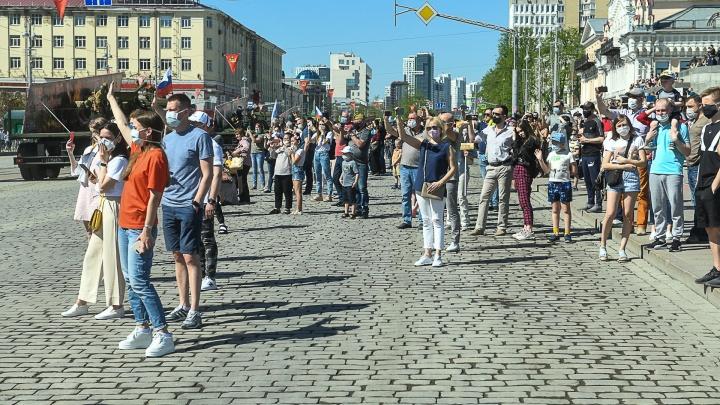 9 Мая в Екатеринбурге составили 880 протоколов за нарушение режима самоизоляции