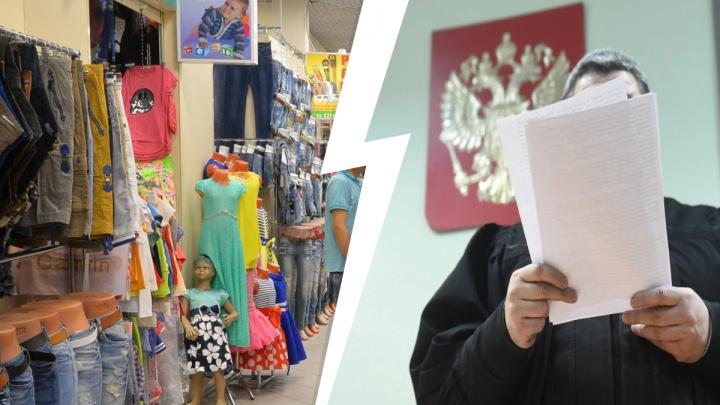 Продавал кроссовки и футболки без этикеток: на Урале суд запретил бизнесмену торговать одеждой