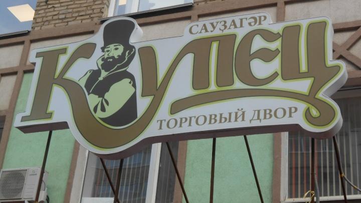 Хроника коронавируса: уфимка пожаловалась на фейк о заражении ее продавцов