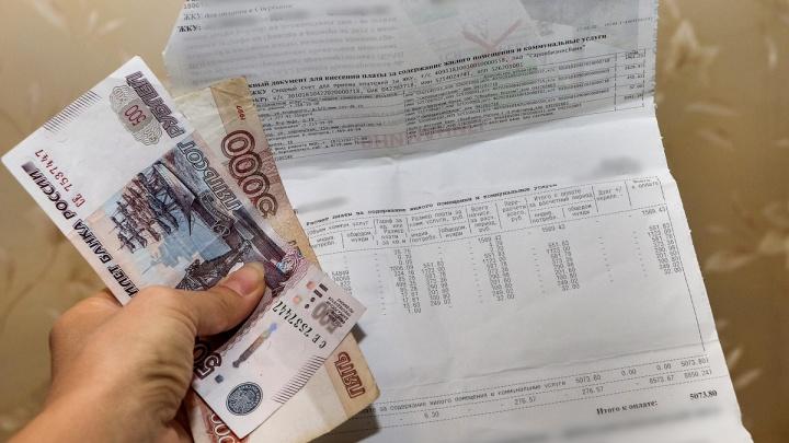 Нижегородский ДУК, который выставлял инвалиду завышенные счета, вернёт деньги по решению суда