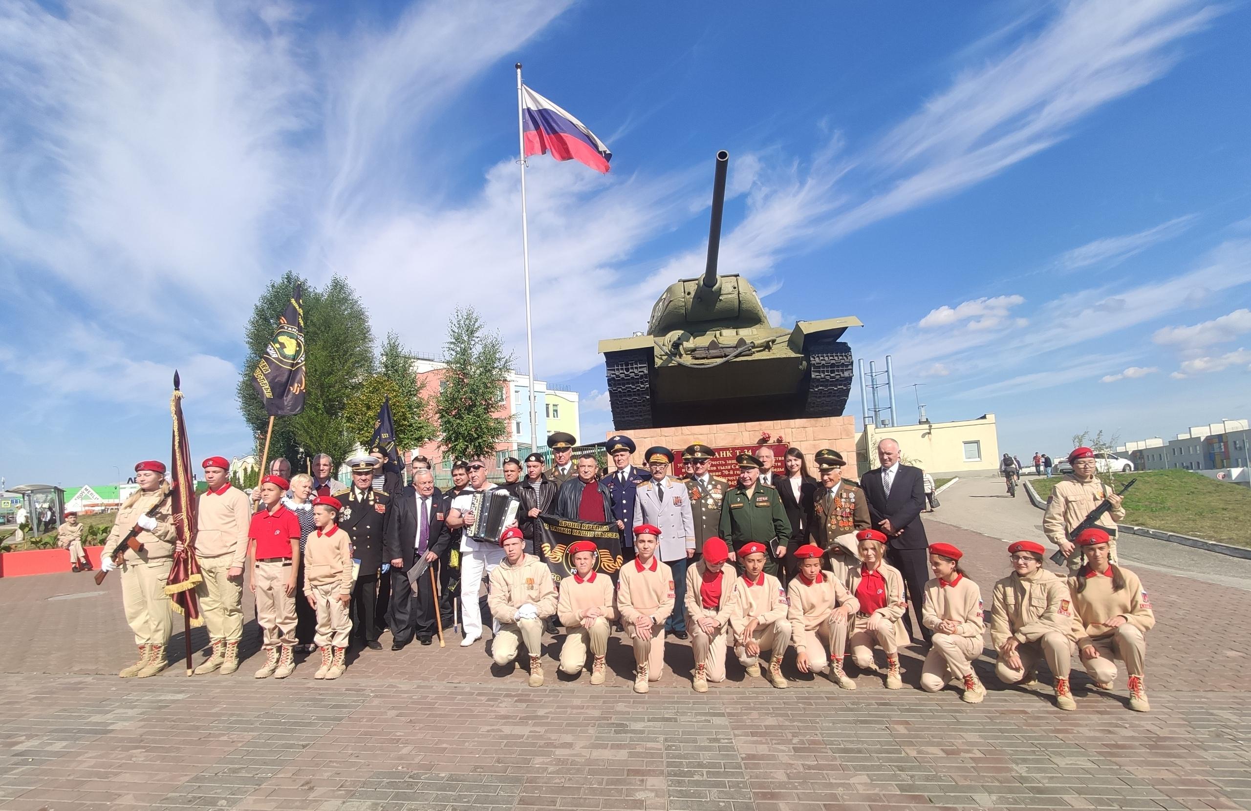 У монумента «Т-34» собралисьветераны, военные и юнармейцы