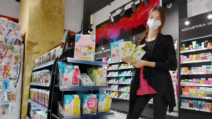 В Челябинске стали продавать косметические маски за 1 рубль и дарить за покупки iPhone 12