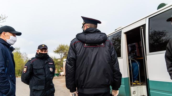 Предъявите справку: как полицейские искали нарушителей самоизоляции на Любинском
