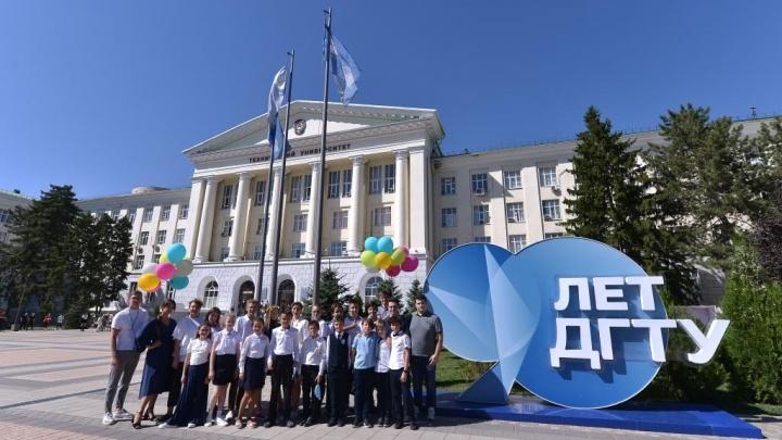 ДГТУ открыл Дом научной коллаборации для юных учёных и педагогов