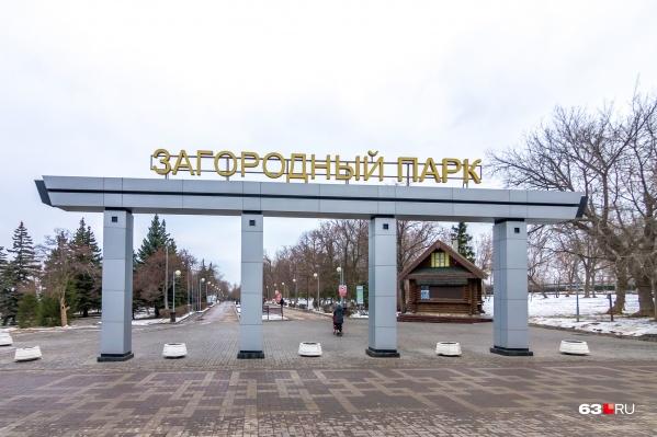 Загородный парк — один из самых популярных у самарцев