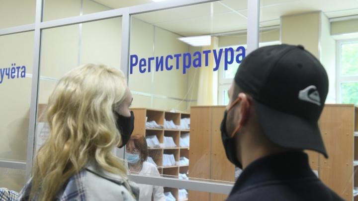Все очень просто: как прикрепиться к поликлинике в Екатеринбурге