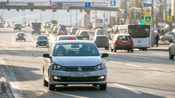 В Красноярск заходит новый агрегатор такси
