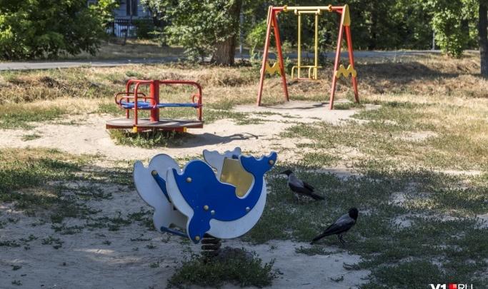 Здесь будут дворцы: мэрия начала снос детского городка в парке на севере Волгограда