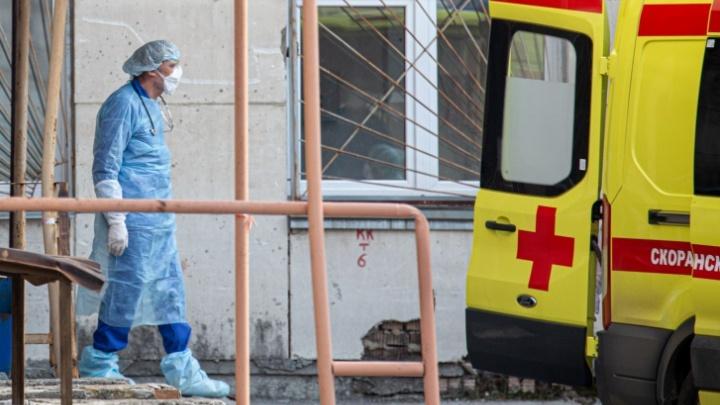«Никто не будет обижен»: главный врач инфекционной больницы рассказала о доплатах врачам