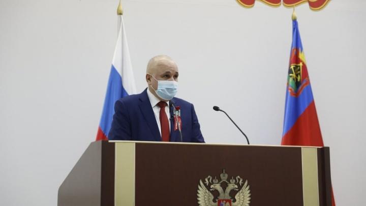 Цивилёв рассказал, что делают власти для восстановления экологии Кузбасса