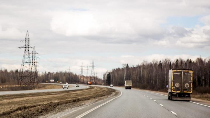 Через Ярославскую область пройдёт новая федеральная трасса: будут ли для неё строить новые дороги