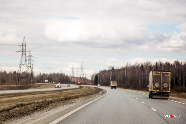 Через Ярославль и Углич пройдёт новая федеральная трасса