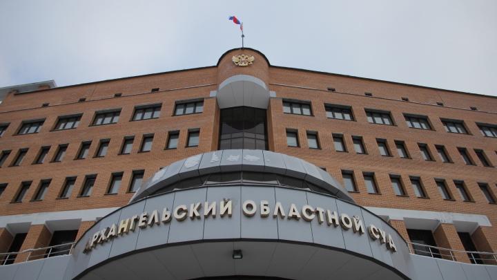 Слушателям вход воспрещен: суды Архангельской области переходят на особый режим работы