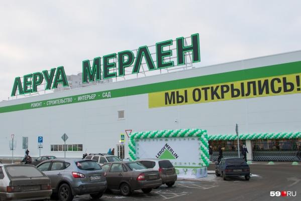 Первый магазин«Леруа Мерлен» открылся в Перми в 2017 году