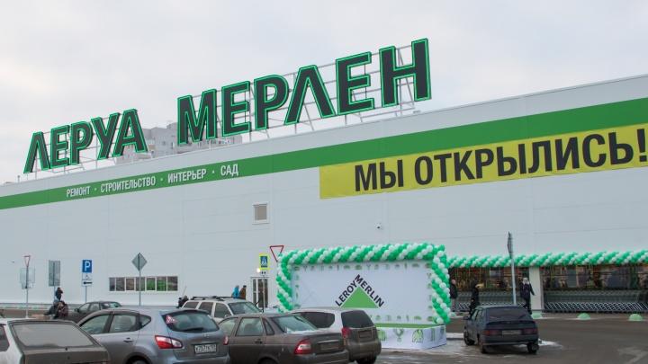 Для второго гипермаркета «Леруа Мерлен» в Перми построят разворотное кольцо