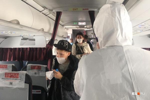 Самолет вылетел из аэропорта Антальи