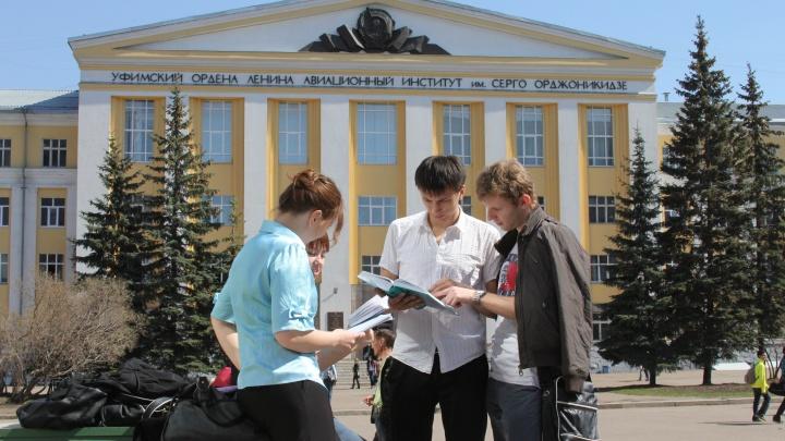 В Башкирии заморозили стоимость обучения в университетах и колледжах
