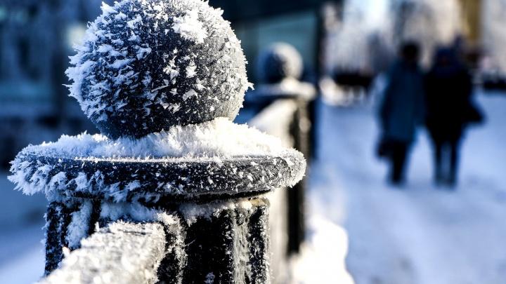 Прогноз погоды: в Нижний Новгород придут морозы до -16 °C