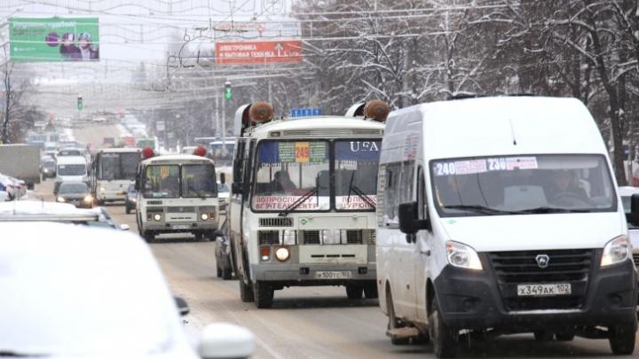 В Уфе перекроют улицы из-за ремонта линий электропередачи