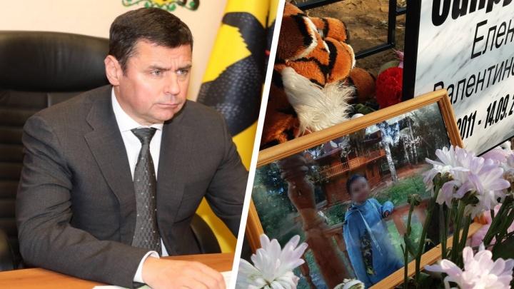 Похороны убитых девочек и заявление губернатора по COVID: что случилось за выходные. Коротко