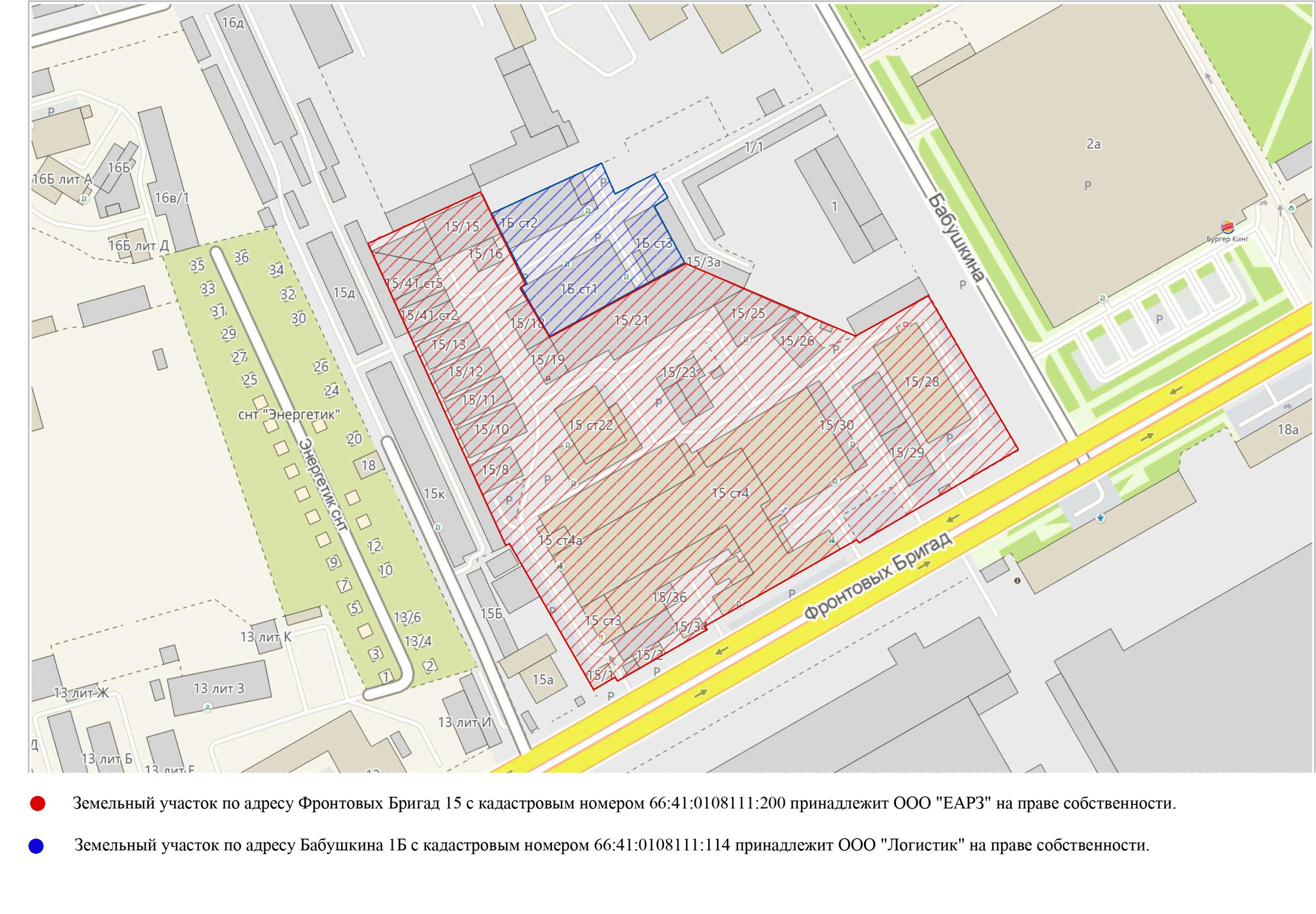 Красным цветом отмечен земельный участок на Фронтовых бригад, 15, синим — по адресу Бабушкина, 1Б