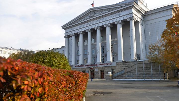 Послушались губернатора: УрФУ переводит 30% сотрудников на удаленку