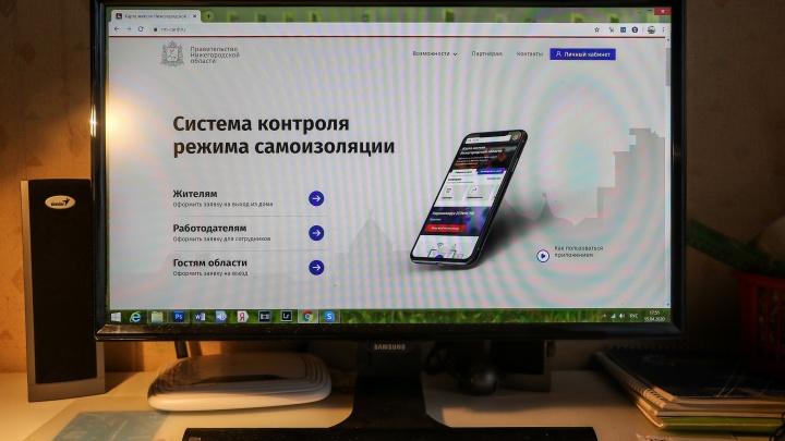 Работодателям объяснили, как заполнять отчет о сотрудниках на «Карте жителей Нижегородской области»