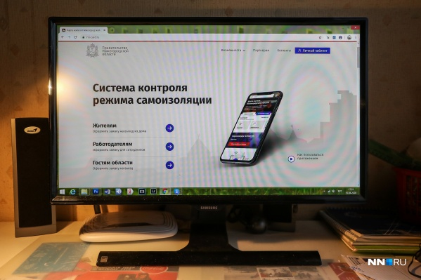 Карта жителя Нижегородской области все активнее возвращается в нашу жизнь
