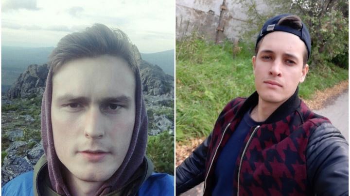 Под Тюменью двое парней спасли тонущих в Туре ребенка и женщину