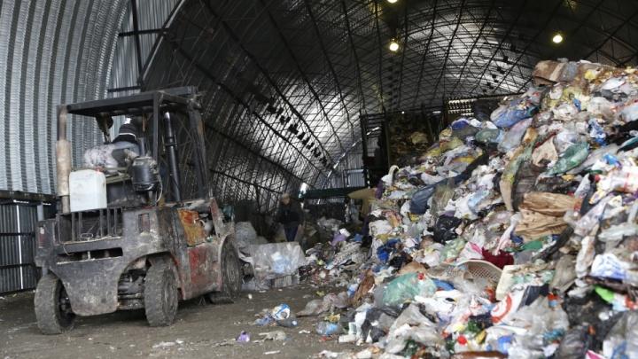В Курганской области установили тарифы для регоператора «Чистый город» на 2021 год