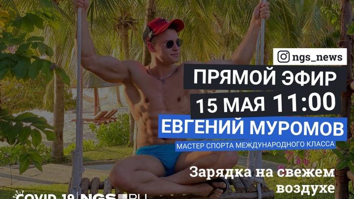 Стали известны подробности смерти врача Нели Щегловой: онлайн-хроника коронавируса за 15 мая