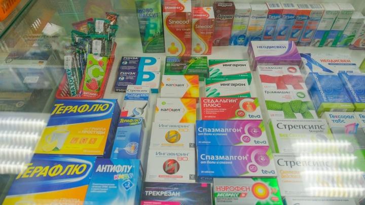 Зараженные коронавирусом жители Прикамья старше 60 лет получат бесплатные лекарства