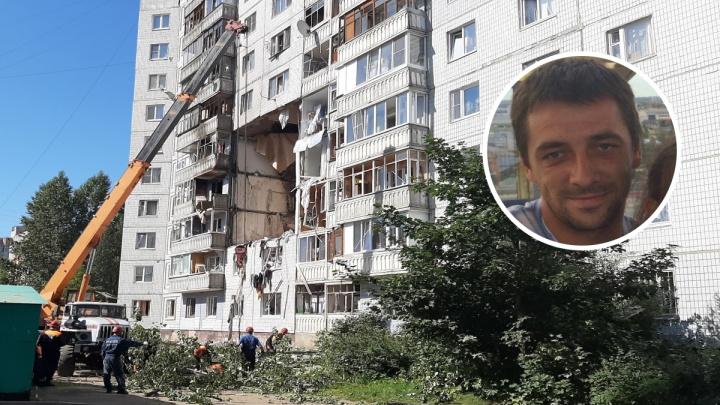 «Нас отбросило волной, но мы вернулись»: водитель-герой спас людей после взрыва дома в Ярославле
