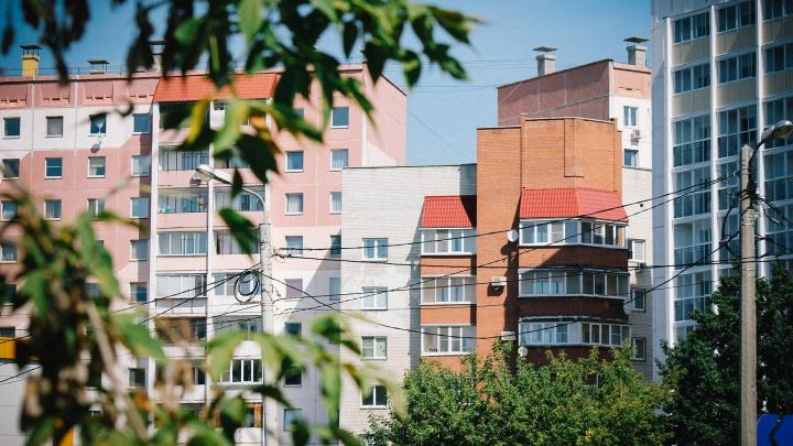 Новокузнецких чиновников подозревают в мошенничестве с квартирами для переселенцев