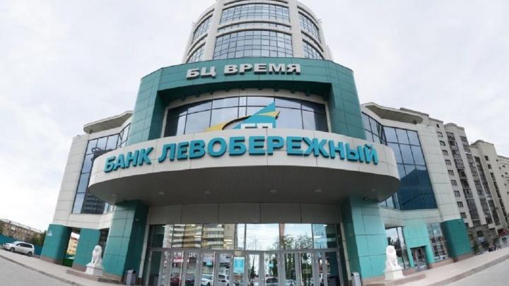 Сибирякам снизили ставки на рефинансирование кредитов