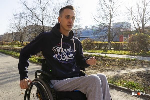 Даниил пересел в коляску в 20 лет