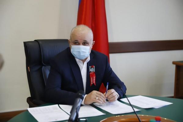 О дополнительном финансировании сообщил губернатор Сергей Цивилёв в ходе совещания по ограничениям в новогодние праздники
