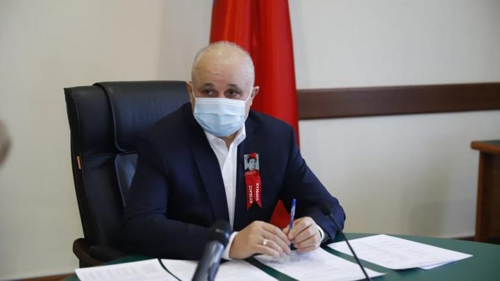 Правительство России выделило Кузбассу еще 55 млн рублей: на что потратят эти деньги