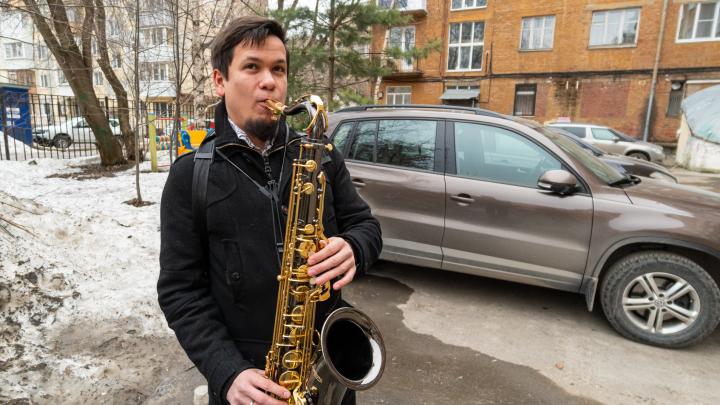 Пермский саксофонист устроил концерты во дворах в период коронавируса