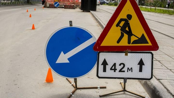 В мэрии Новосибирска рассказали, когда закончатся ремонтные работы на въезде в Академгородок